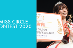 MISS CIRCLE CONTEST 2020