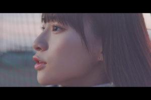 ≠ME(ノットイコールミー)冨田菜々風のソロ曲「空白の花」MV