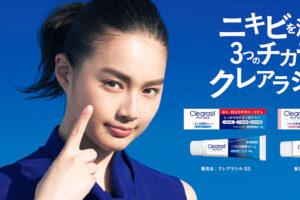 箭内夢菜(やない ゆめな/モデル・女優)「クレアラシル」CMイメージキャラクターモデル