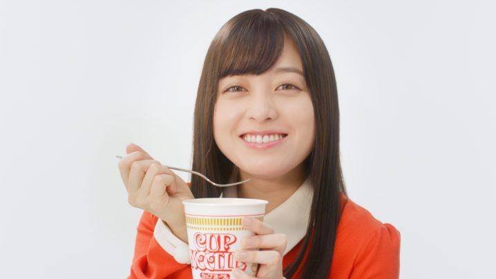 橋本環奈(はしもと かんな/女優、モデル)カップヌードルCM