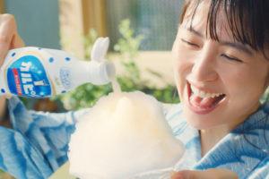 長澤まさみ/カルピスのかき氷
