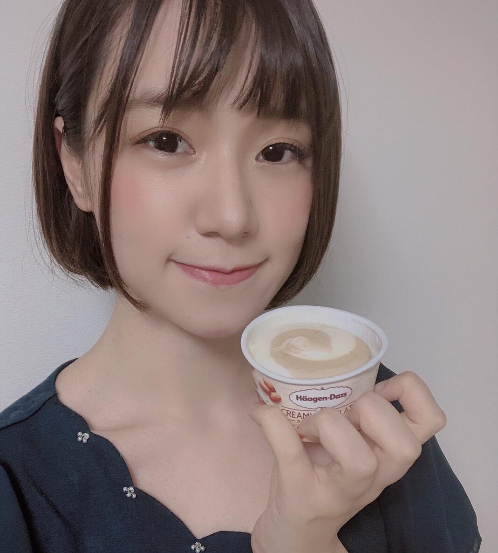 青木菜奈(あおき・なな)/ハーゲンダッツ ミニカップ『アーモンド&ミルク』(C)ACTRESS PRESS