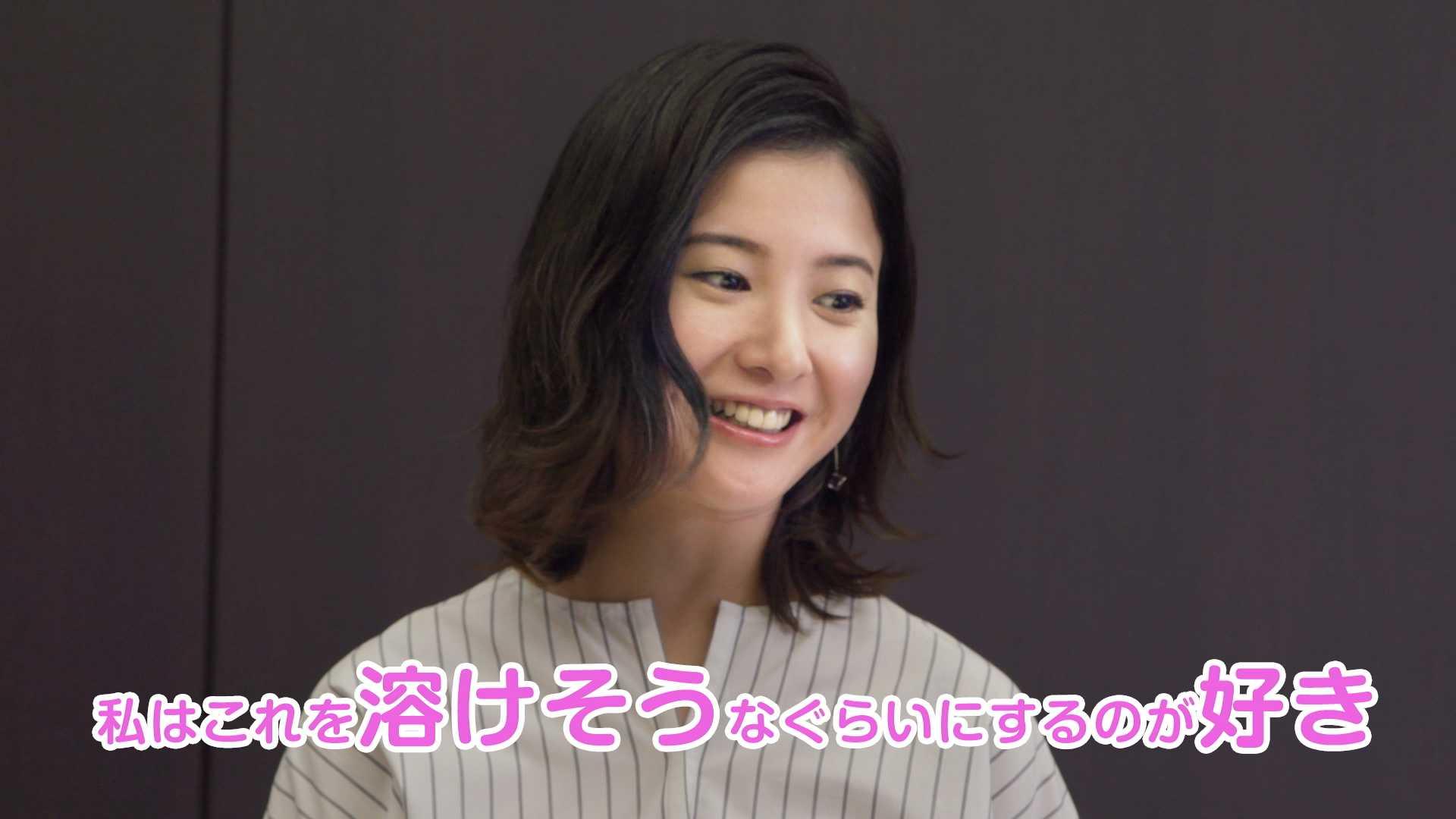 吉高由里子・グリコ「アイスの実」CM(女優)