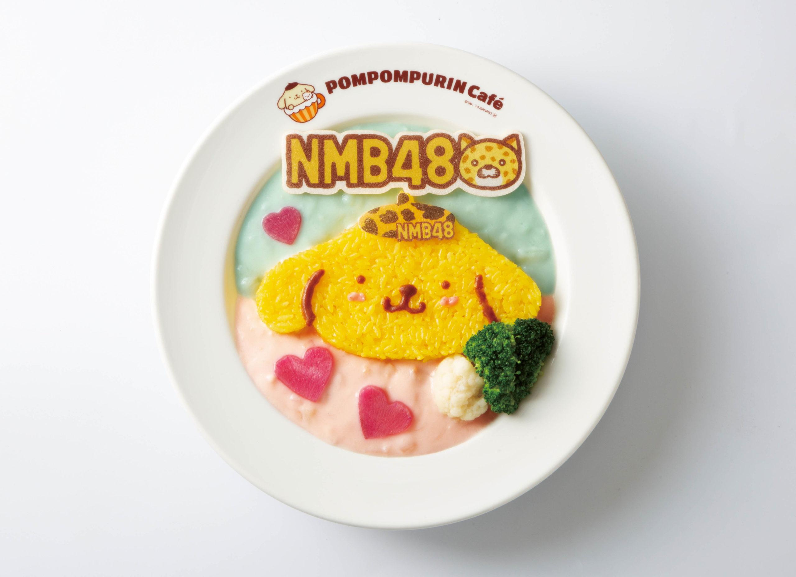 NMB48×ポムポムプリンカフェがコラボ
