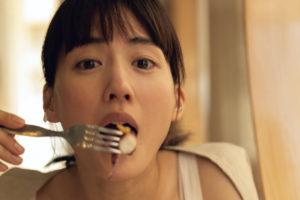 綾瀬はるか「世界を食べるシリーズ」最新作でポルトガルへ!「ハルカノイセカイ 03 リスボン」