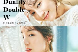 田中みな実/MERCURYDUO「Dual Duality Double W」
