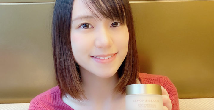 「Lemon & Beaker」BRクリーム(保湿クリーム)/青木菜奈(あおき なな)/ACTRESS編集部(2020年10月)