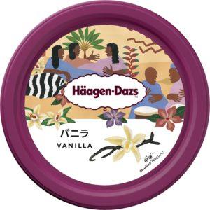 ハーゲンダッツミニカップ『バニラ』アートパッケージ