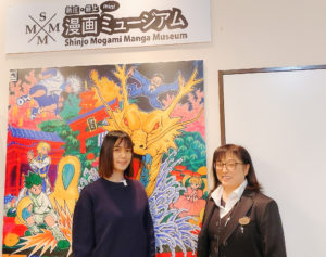 青木菜奈/山形 「新庄・最上漫画ミュージアム」にて(2020年10月31日)撮影:(C)ACTRESS編集部