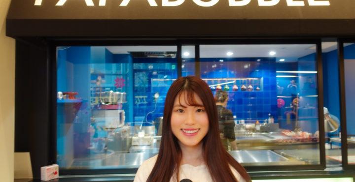 リポーターの須藤有紀(すとう ゆき) /2020年12月19日、PAPABUBBLE青山店にて。撮影:ACTRESS編集部
