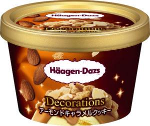 【ハーゲンダッツ・ミニカップ新作】Decorations『アーモンドキャラメルクッキー』『抹茶チョコレートクッキー』